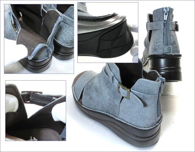 put's靴 プッツ pt4127bugy  ブル—グレイ パーツ画像