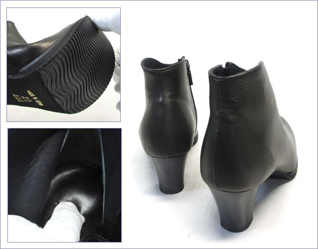 put's  プッツ靴  pt6200bl  ブラック パーツ画像