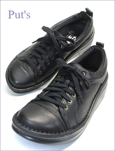 プッツ  put's靴 pt8480bl  ブラック 全体画像