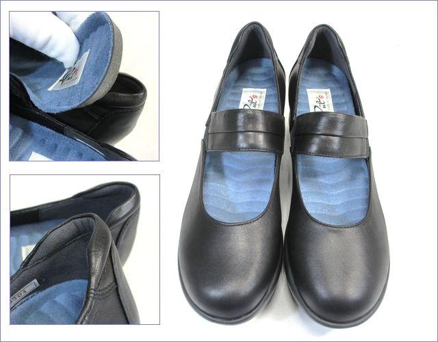 put's  プッツ靴   pt9304bl  ブラック 正面の画像