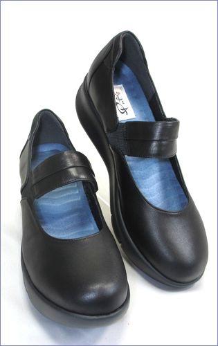put's  プッツ靴   pt9304bl  ブラック 右画像