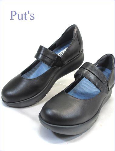 put's  プッツ靴   pt9304bl  ブラック 全体画像
