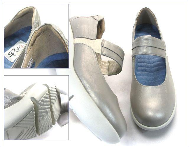 put's  プッツ靴   pt9304ok  オークパール 正面の画像
