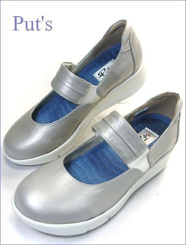 put's  プッツ靴   pt9304ok  オークパール 全体画像