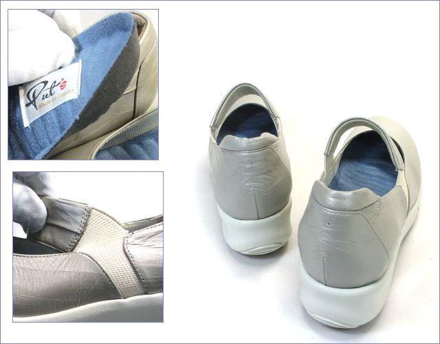 put's  プッツ靴   pt9304ok  オークパール パーツ画像
