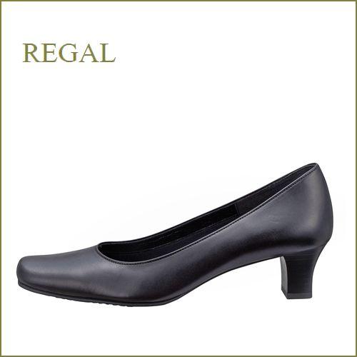 regal  リーガル  re75bl  ブラック  横からの画像