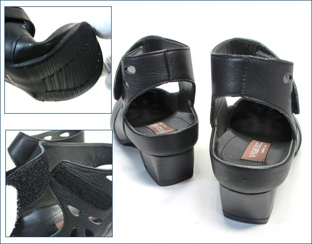 vigevano  ビジェバノ vg1860bl ブラック パーツ画像