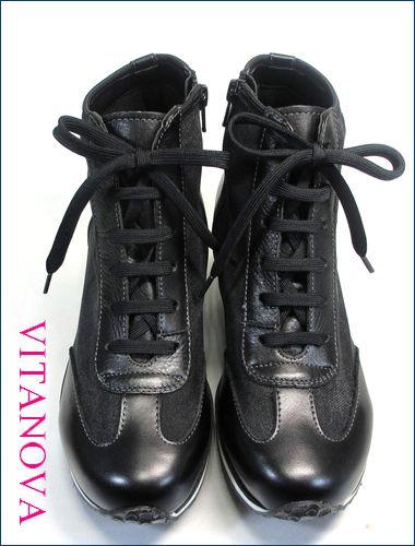 vitanova  ビタノバ   vt6878bl ブラック 全体画像